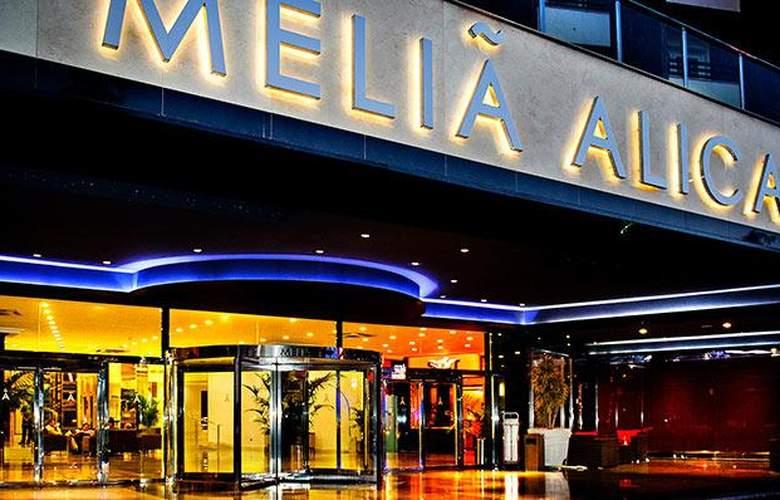 Meliá Alicante - Hotel - 9