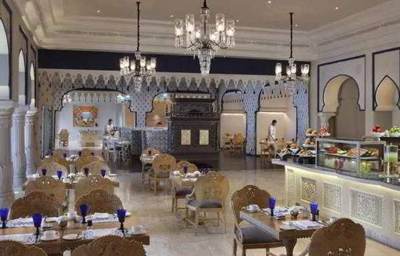 Fairmont Jaipur - Restaurant - 11