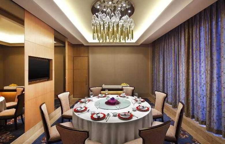 Sheraton Guangzhou - Restaurant - 49