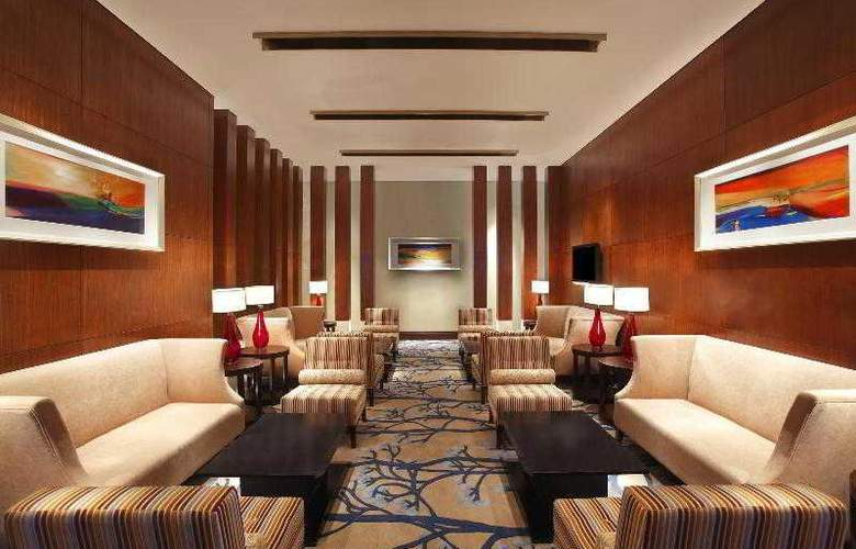 Sheraton Guangzhou - Hotel - 20