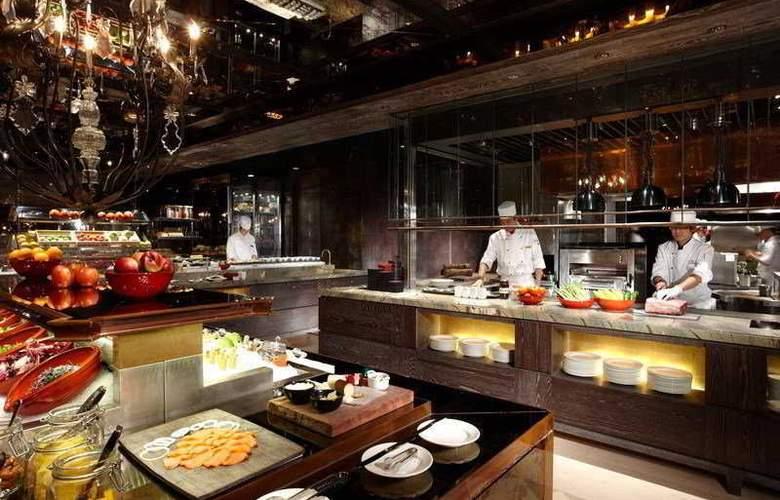 Palais De Chine - Restaurant - 7