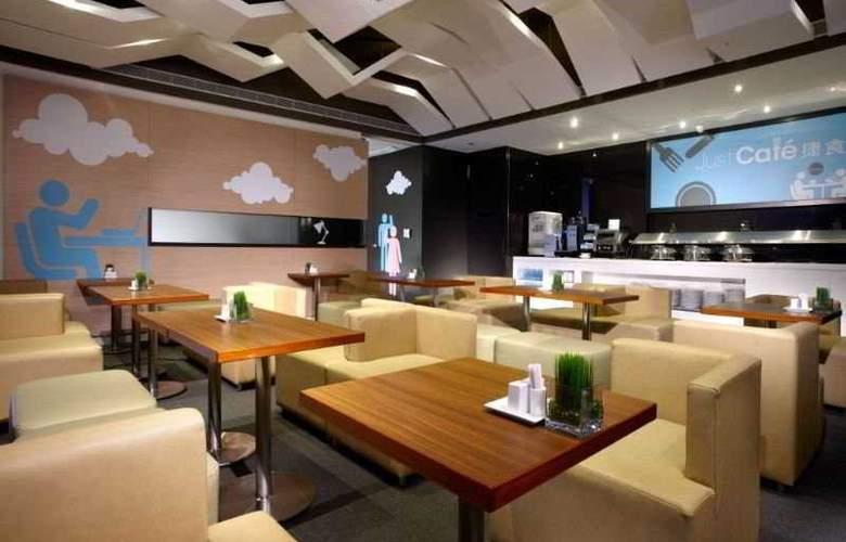 Just Sleep Linsen - Restaurant - 4