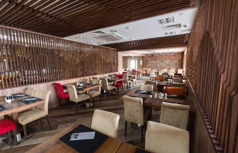 Park Inn by Radisson Izmailovo Moscow - Restaurant - 4