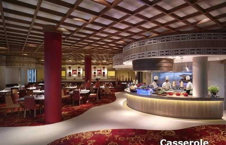 Shangri-la's Rasa Sentosa Resort - Restaurant - 6