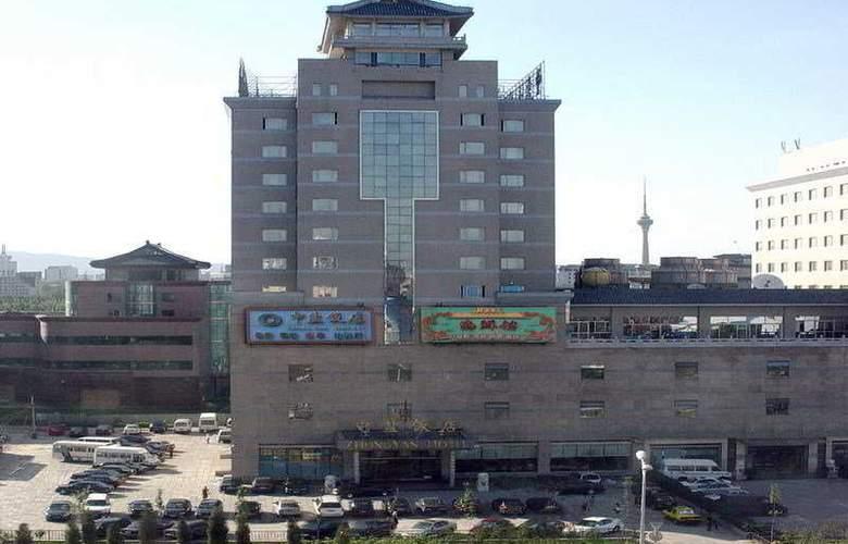 Zhong Yan - Hotel - 0