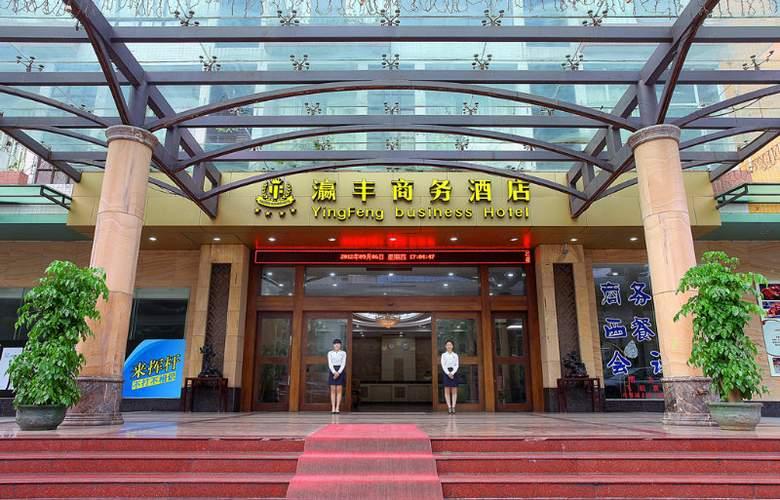 Yingfeng Business - Hotel - 4