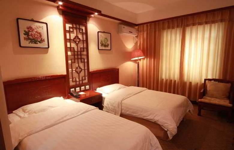 Beijing Shindom Inn Qian Men Tian Jie - Room - 9