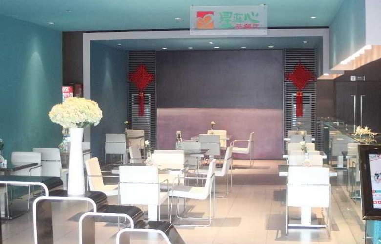 Jinjiang Inn (Nanqiao,Fengxian,Shanghai) - Restaurant - 3