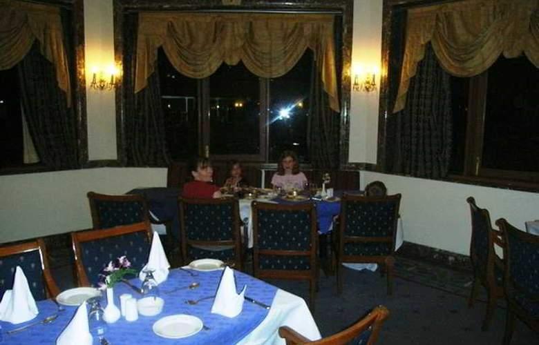 Ambassador Ajanta - Restaurant - 5