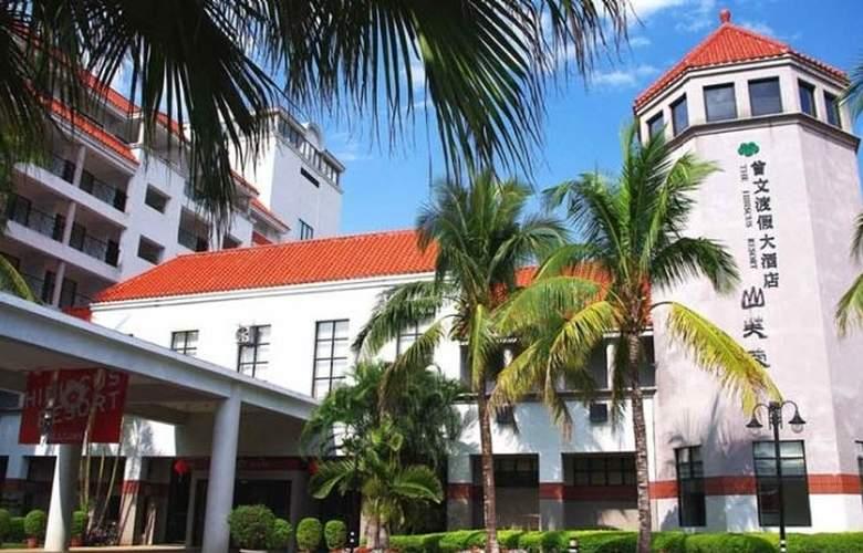 Hibiscus Resort - Hotel - 4