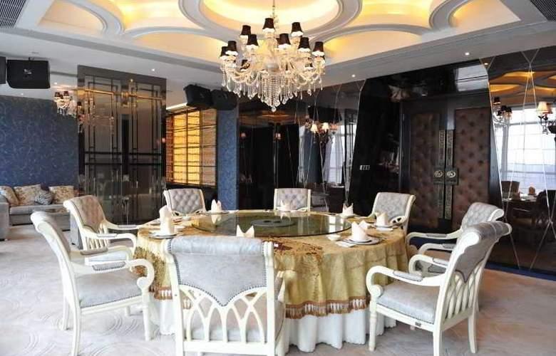 East Coast Hotel - Restaurant - 2