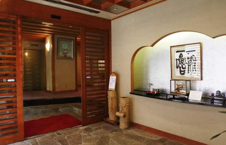 Hakone Suimeisou - Hotel - 7