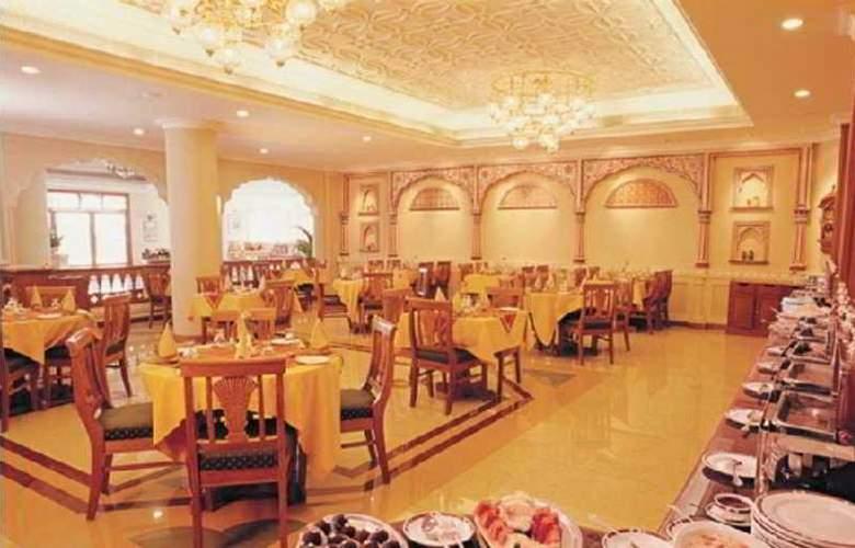 Abad Airport - Restaurant - 3