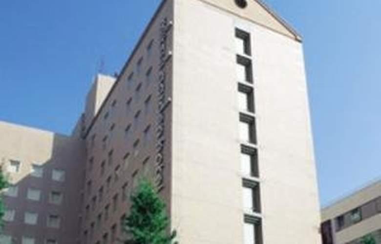 Mitsui Garden Kumamoto - Hotel - 0