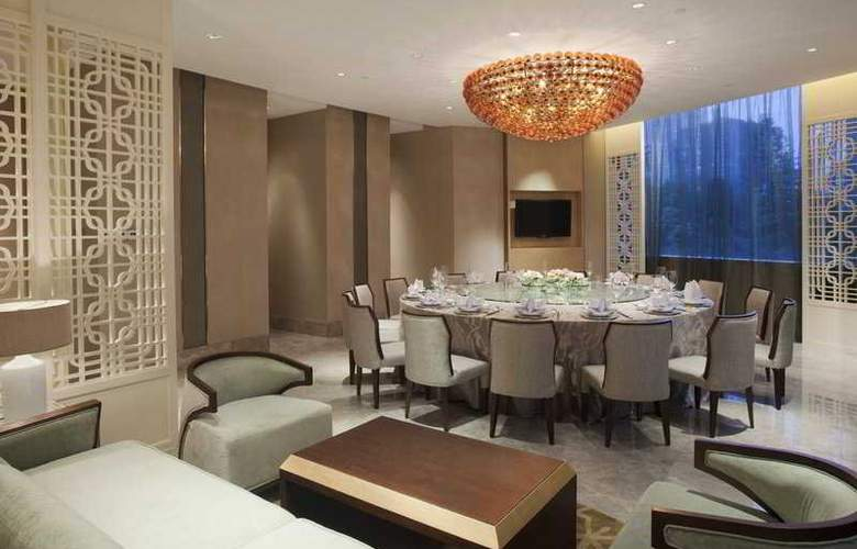 Crowne Plaza Guangzhou City Center - Restaurant - 20