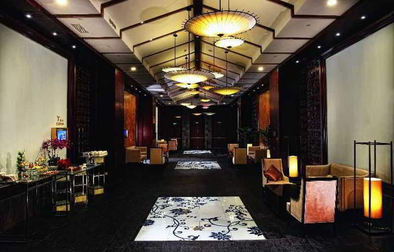 Howard Johnson Wuzhong Business Club Hotel Suzhou - General - 0