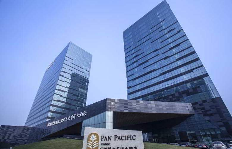 Pan Pacific Serviced Suites Ningbo - Hotel - 6