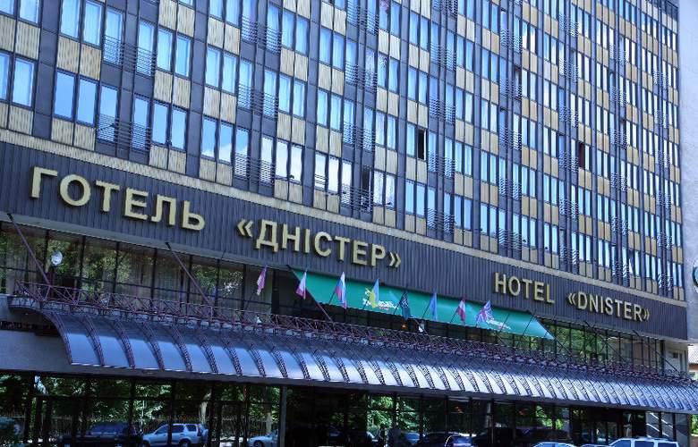 Dnister Premier Hotel - General - 1