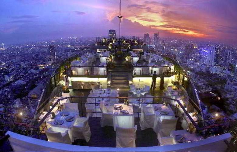 Banyan Tree Bangkok - Terrace - 11