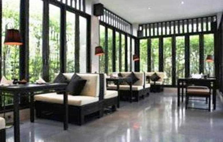 Aruntara Riverside Boutique Hotel Chiang Mai - General - 3
