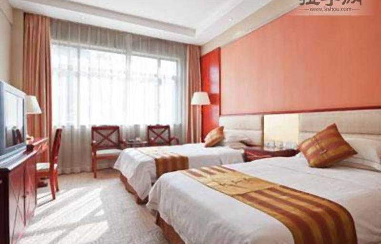 Starway Xuhui - Room - 0