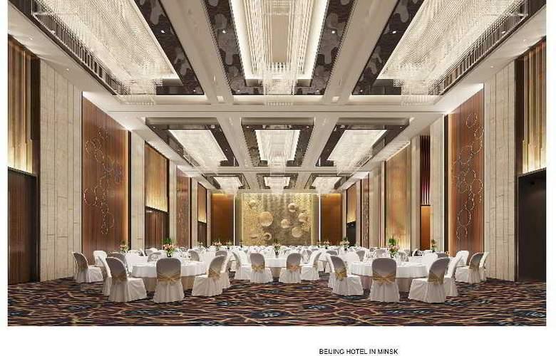 Beijing Hotel - Hotel - 10