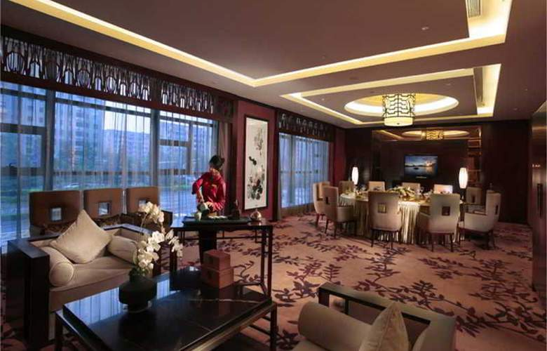 White Swan Hotel Changsha - Bar - 16