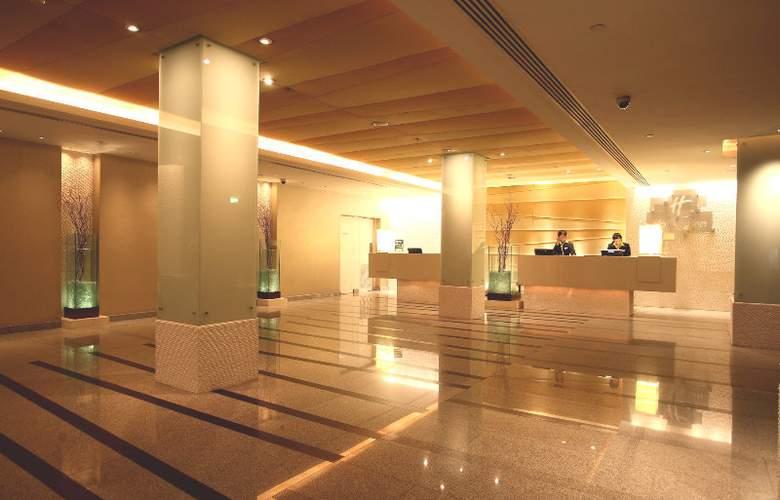 Holiday Inn Bangkok - General - 5