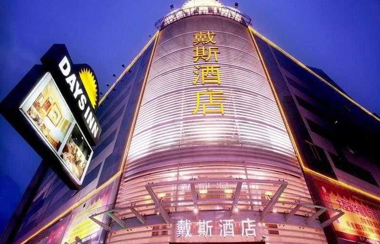 ZTL Hotel Shenzhen - Hotel - 0