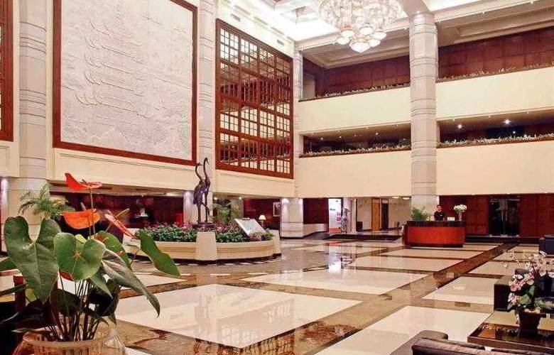 Novotel Xin Hua - Hotel - 24