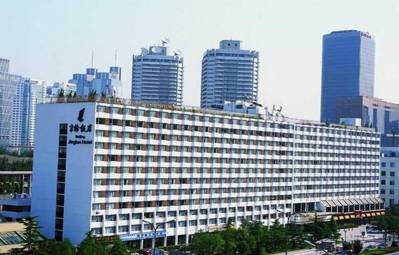 Jing Lun - Hotel - 0