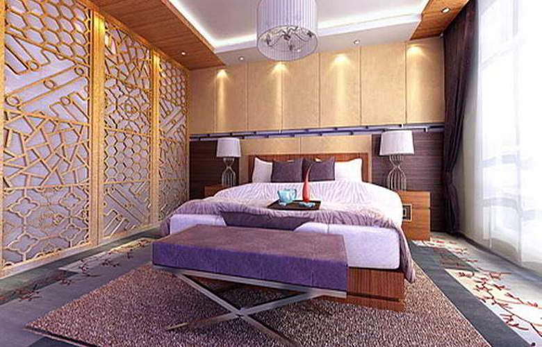 Days Inn Business Place Longwan - Room - 1