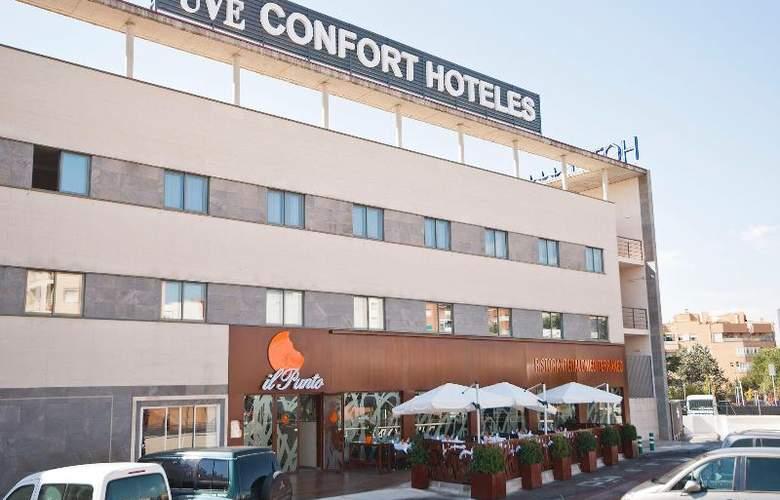 UVE Villa de Alcobendas - Hotel - 3