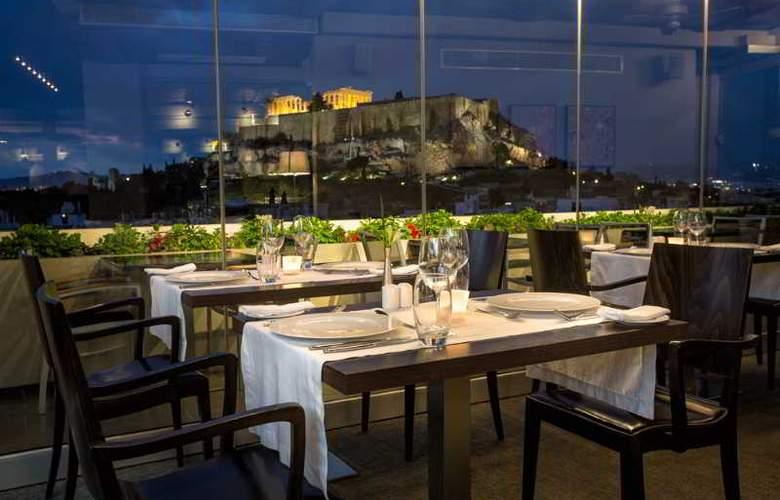 Athens Gate - Restaurant - 25