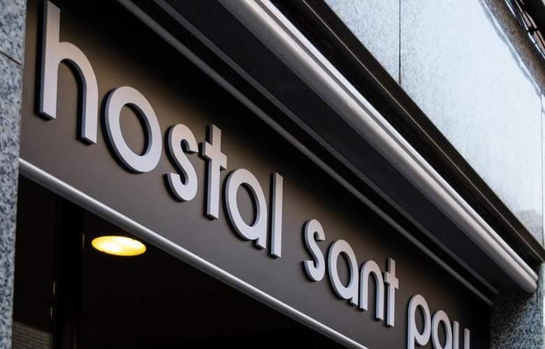Hostal Sant Pau - General - 0