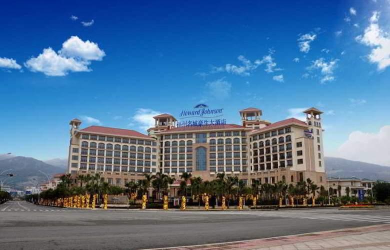 Howard Johnson Riverfront Plaza - Hotel - 0