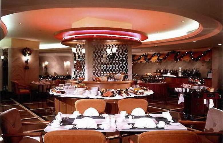 Central - Restaurant - 4