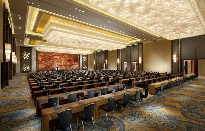 Hilton Nanjing - Conference - 9