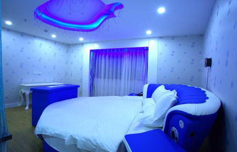 Guangzhou Hengtai Hotel - Hotel - 19