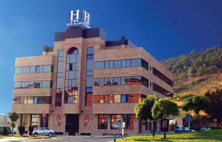 Pamplona Villava - Hotel - 0