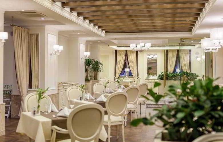 The State Hermitage Museum Official - Restaurant - 3