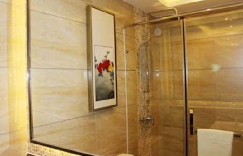 CYTS Shanshui Trends Hotel (Huairou Branch) - Room - 5
