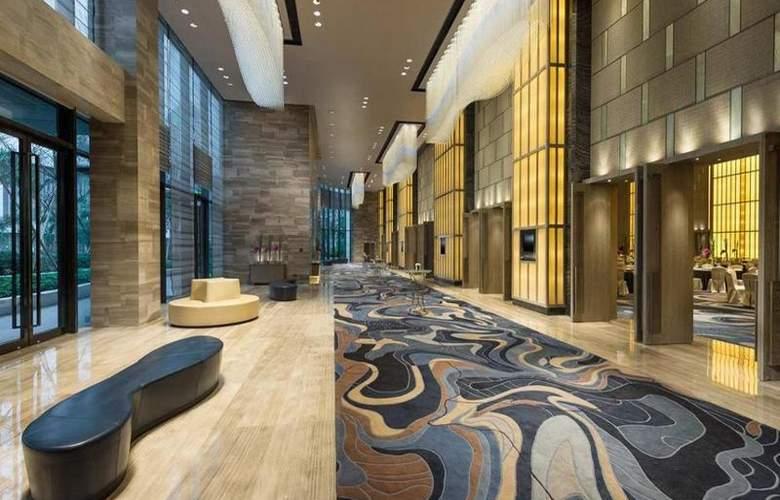 Hilton Shenzhen Futian - General - 2