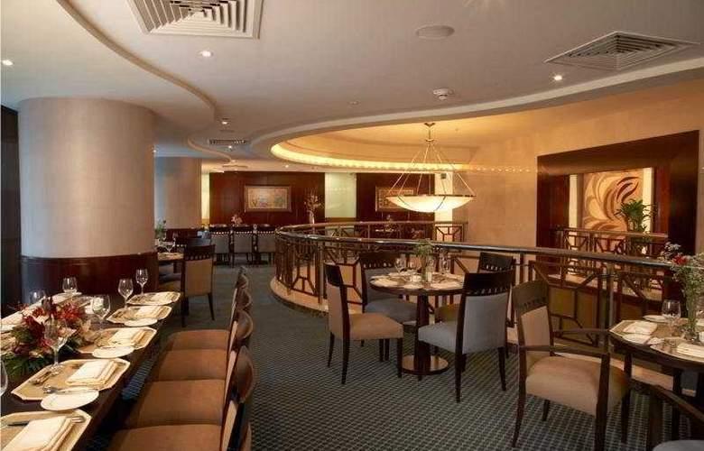 Al Manzel Hotel Apartments - Restaurant - 7