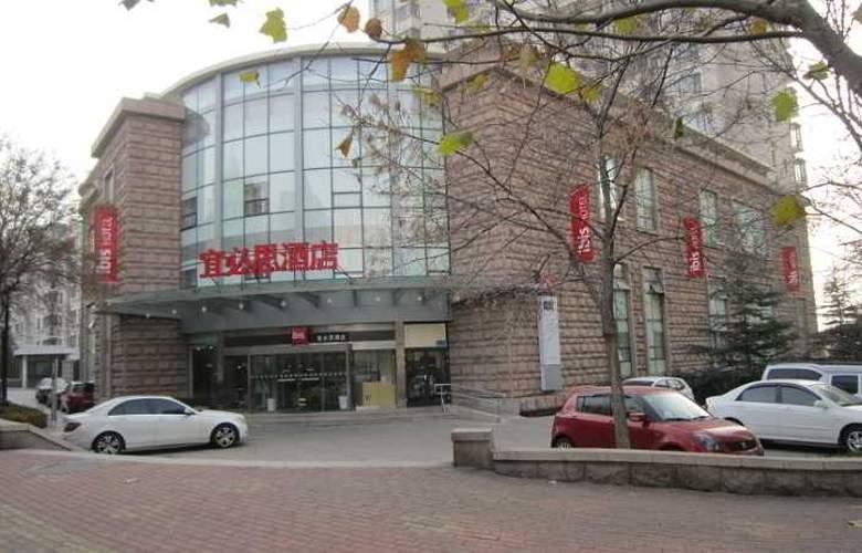 Ibis Qingdao Ningxia - Hotel - 0