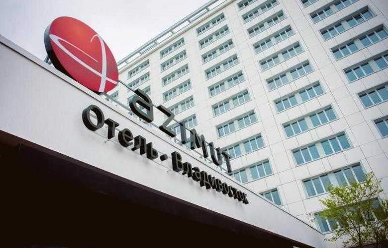 Azimut Vladivostok - Hotel - 2