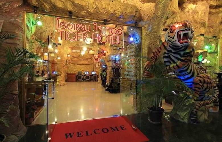 Tiger Hotel - Hotel - 0