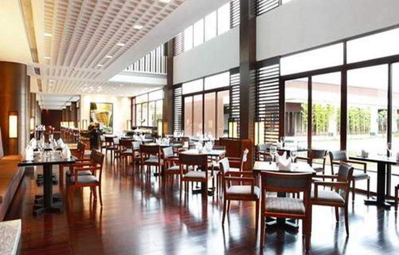 Baiyun Lakeside - Restaurant - 2