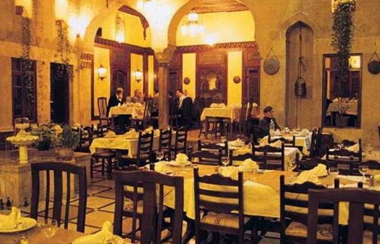 Dar Zamaria - Restaurant - 0