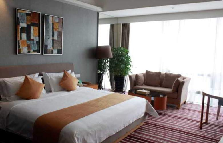 Huaqiang Plaza Hotel Shenzhen - Room - 13
